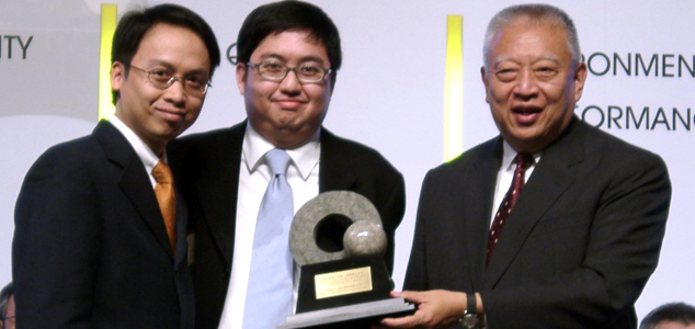 The Grand Prize of the Hong Kong Award of Industry 2001